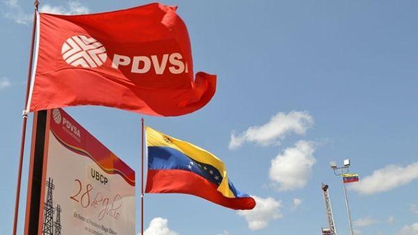Petroleira venezuelana foi estatizada no governo de Hugo Chávez - Créditos: Divulgação