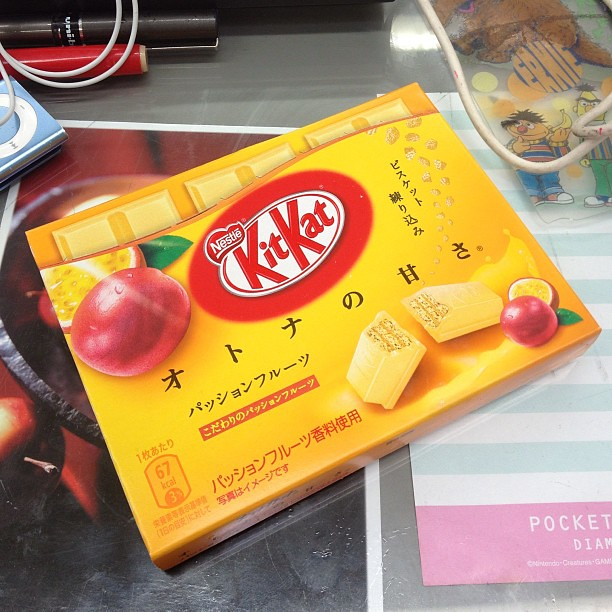 Afternoon school snack: Passion fruit Kit Kat! #kitkat #japan #seasonalfoods