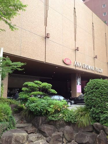 ANAクラウンプラザホテル広島 by haruhiko_iyota