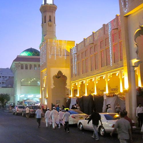 Ramadan Sunset in Deira