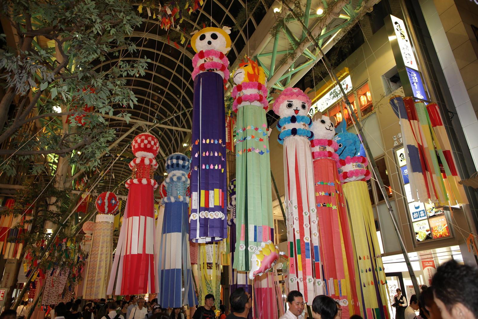Japán utazás ünnepek, Tanabata