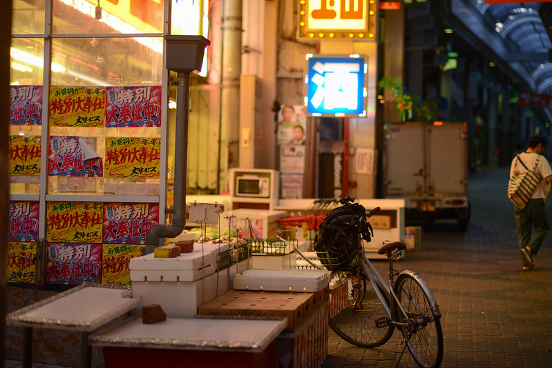 早朝スーパーsupermarket 5:17AM