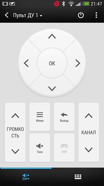 HTC_One_TV_01