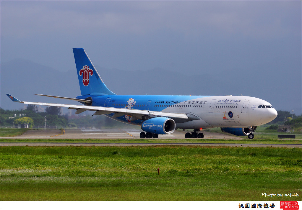 China Southern Airlines B-6057-002