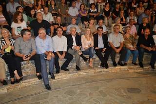 Αδελφότητα Ηπειρωτών Αργυρούπολης ηπειρώτικη βραδιά στο ανοιχτό πέτρινο θέατρο