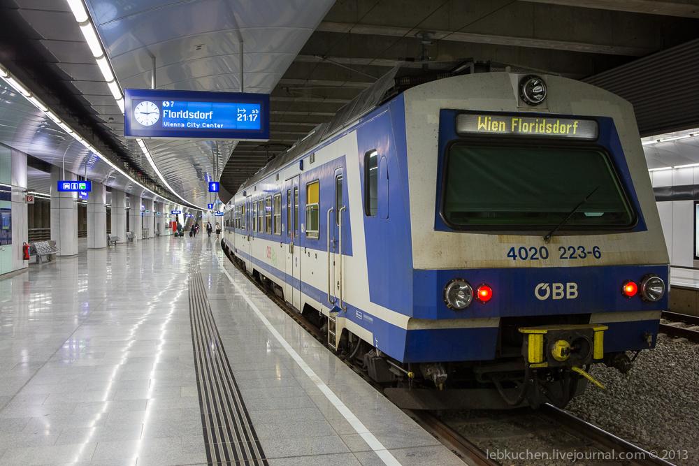 2013-09-08-vienna-airport-2751