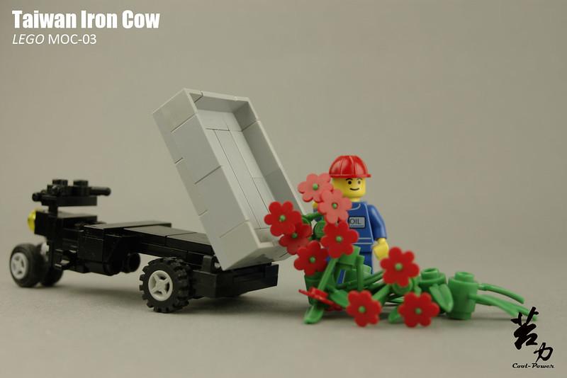 Taiwan Iron Cow0009