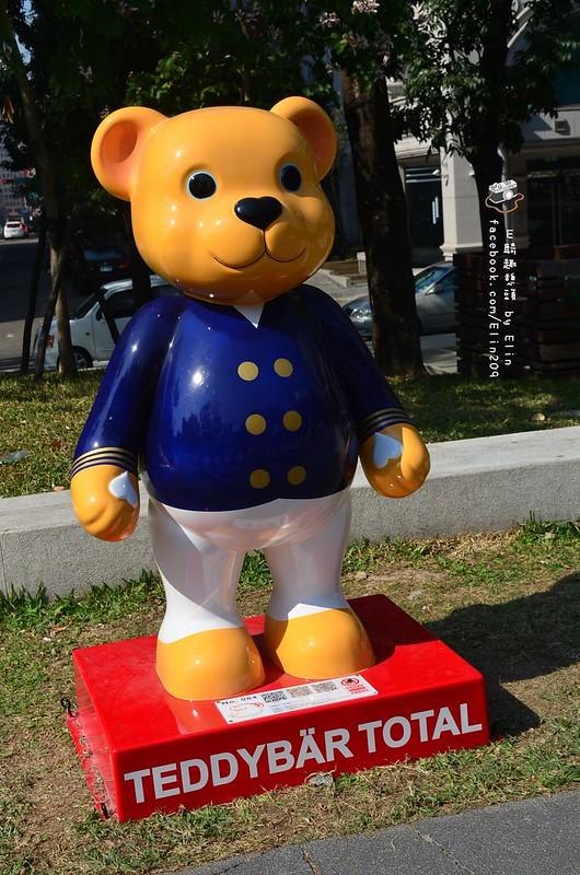 勤熊 (9)