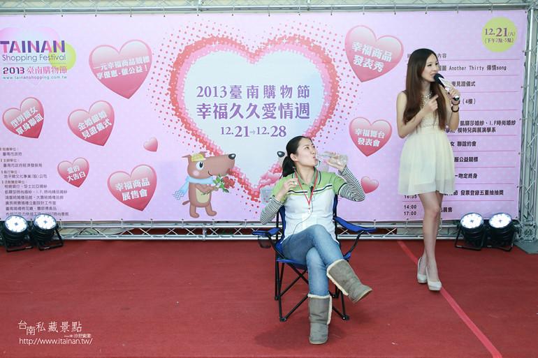台南私藏景點--台南購物節 (31)