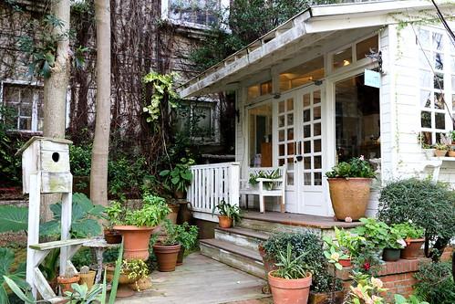 何家園庭園餐廳