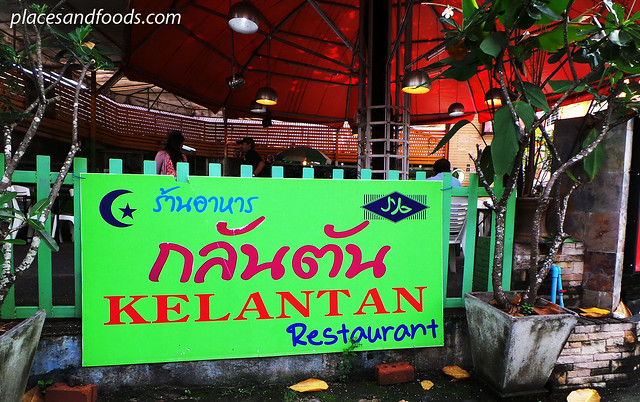 kelantan restaurant hatyai
