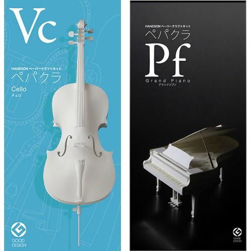piano-paper-craft-kit