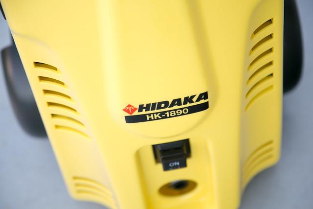 ヒダカ高圧洗浄機