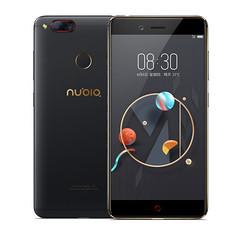 ZTE Nubia Z17 mini Smartphone Dual SIM-Dual Camera (7)
