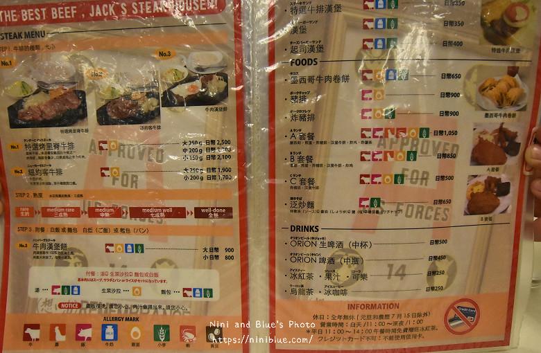 日本沖繩必吃美食傑克牛排08