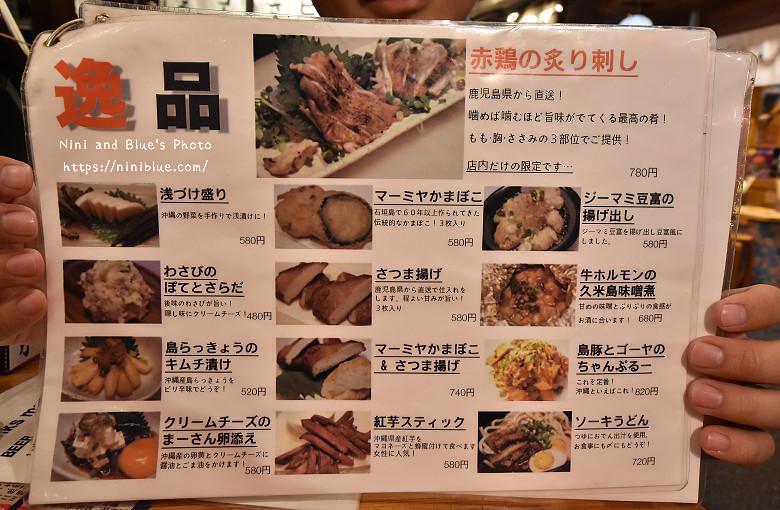 日本沖繩必吃美食國際通屋台村街10