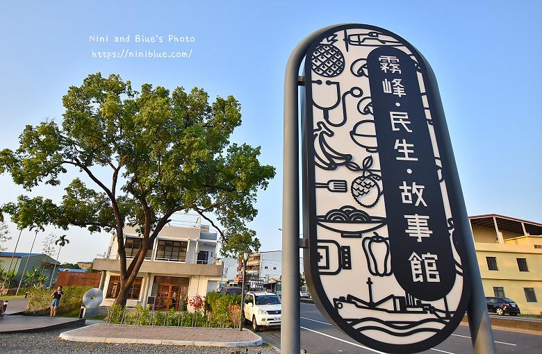 霧峰旅遊景點民生故事館31