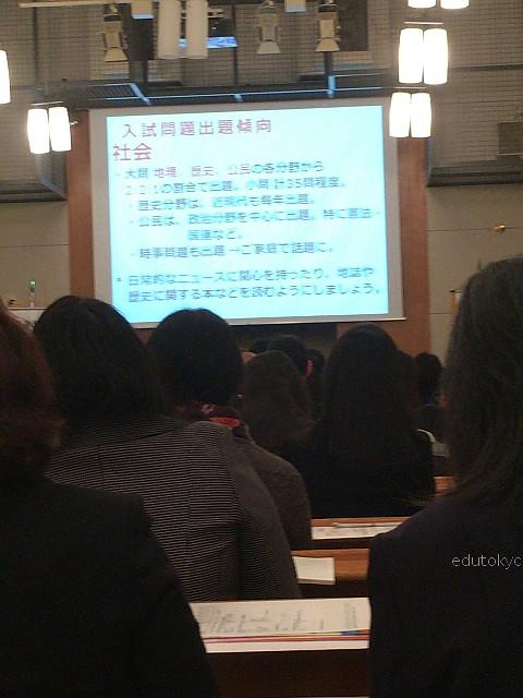 edutokyo_seibubunri_201511 (7)