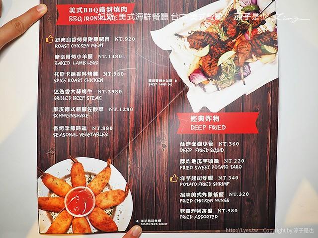 妃黛  美式海鮮餐廳 台中 美式餐廳 6