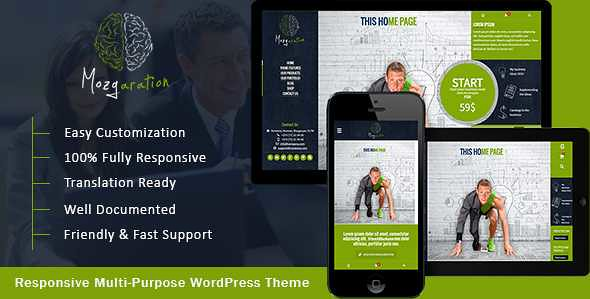 Mozgaration WordPress Theme free download