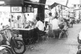 Saigon early 1970's