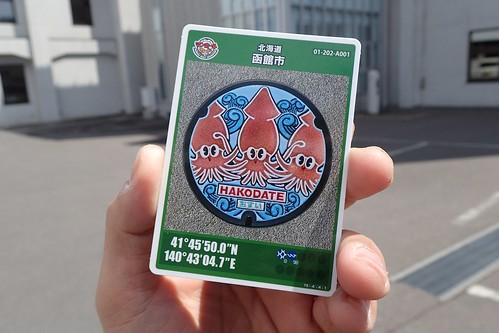 マンホールカード函館