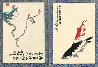 cards 3 taiwan china