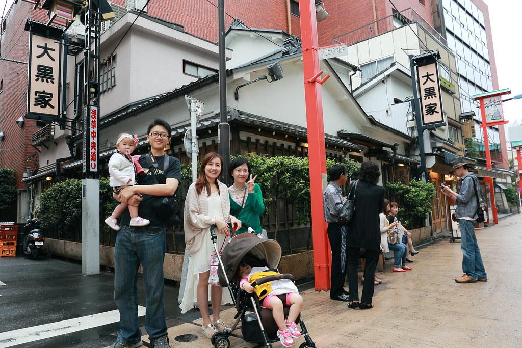 2013 Tokyo Food_042