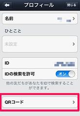 line7