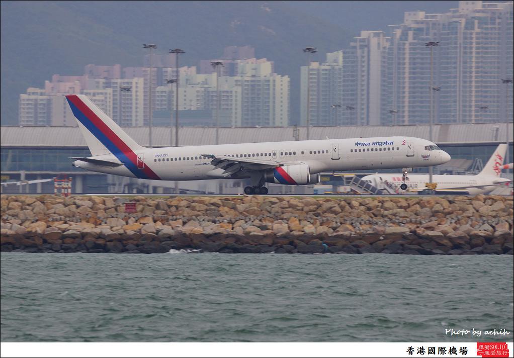 Nepal Airlines 9N-ACB-001