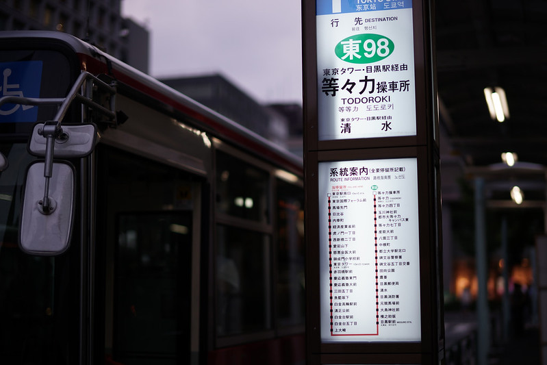 DSC07547
