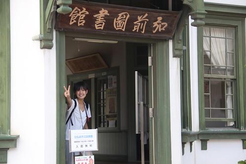 ICHINOHE Seminar Aomori Trip 20130802-04