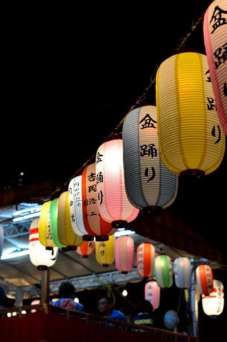 Summer festival / Lantern