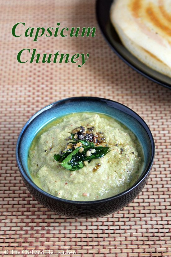 Capsicum Chutney | Chutney Recipes for Idli and Dosa