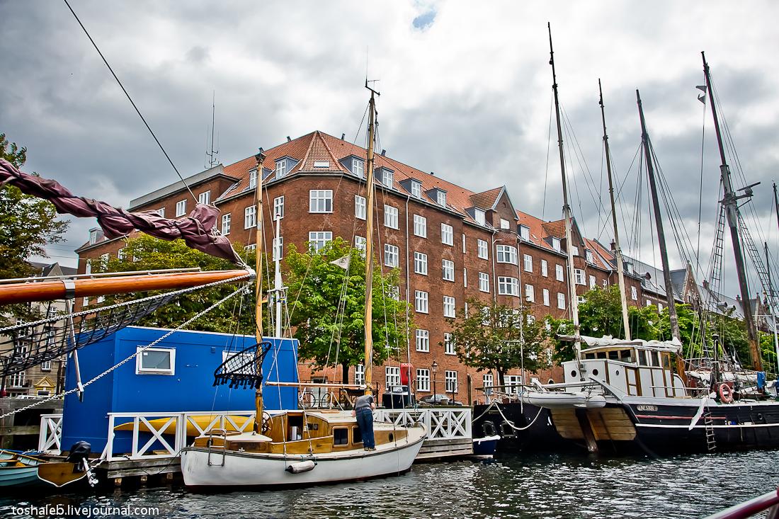 Копенгаген_3-59