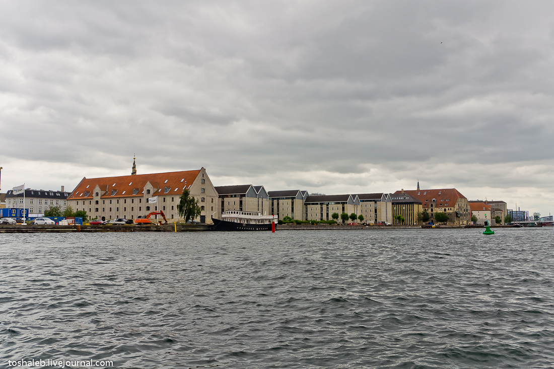 Копенгаген_4-39