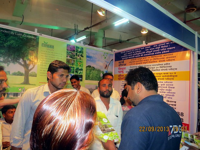Chaitanya Ventures Megacenter Hadapsar Pune  -  Agrowon Green Home Expo 2013 Season 3 - Exhibition of Weekend Homes, 2nd Homes, Farm House Plots, N A Plots & Bungalow Plots  - 21st & 22nd September 2013