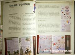文具手帖03:HOBO手帳分享文