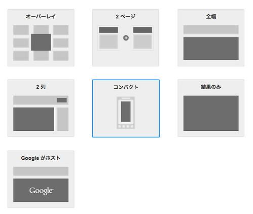 スクリーンショット 2013-10-16 0.59.42
