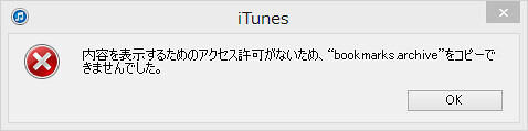 iTunesRD3