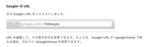 Hitoxu Po - 基本情報 - Google+
