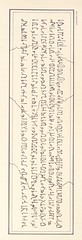 """British Library digitised image from page 336 of """"An Eastern Afterglow, or present aspects of Sacred History"""""""