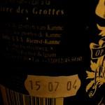 ベルギービール大好き!! グロッテン・ビア Grottenbier Limit 2004