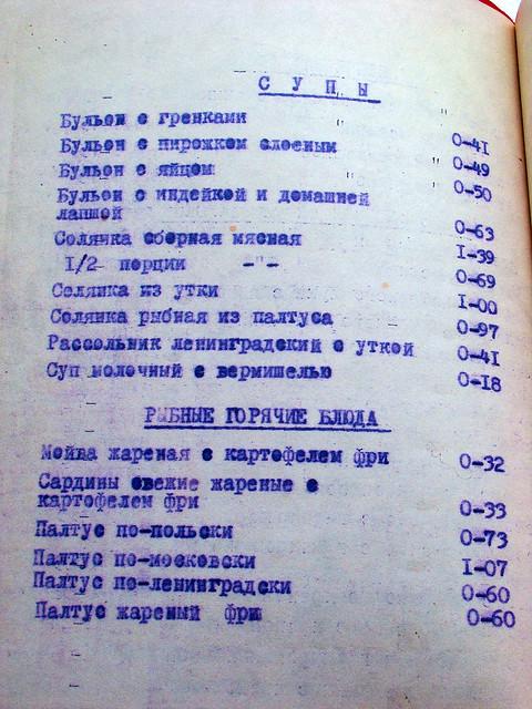 книга7