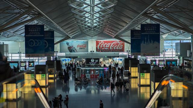 Centrair_Airport_2