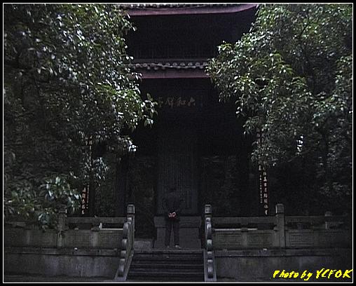 杭州 錢塘江 - 026 (六和文化公園 六和碑亭)