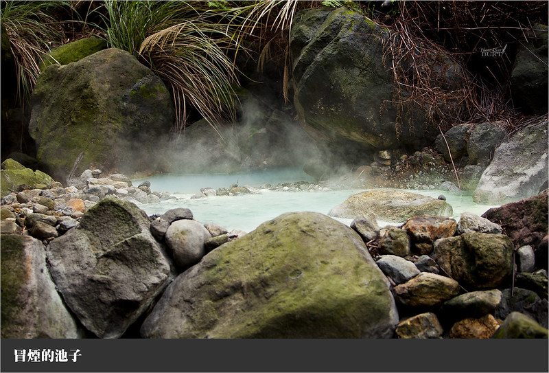 冒煙的池子