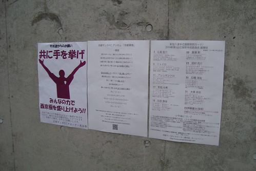 2014/03 J2第3節 京都vs栃木 #23