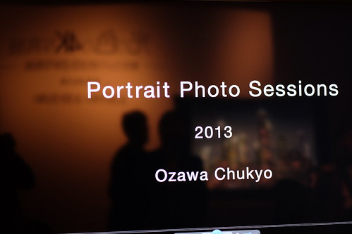 Mr. Chukyo Ozawa talks Photos on Bravia 01