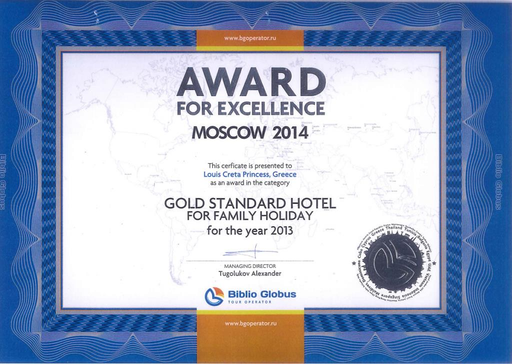 Award for Excellence - Moscow 2014 Louis Creta Princess - Gold Standard Hotel for Family Holiday for the Year 2013